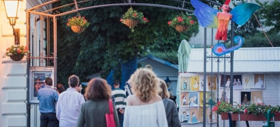 Sommer auf Stross - Zagreb 2017