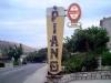 09-appartamento-piano-lopar-isola-di-rab-quarnero-croazia