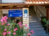 01-pensione-rade-camere-pirovac-dalmazia-croazia